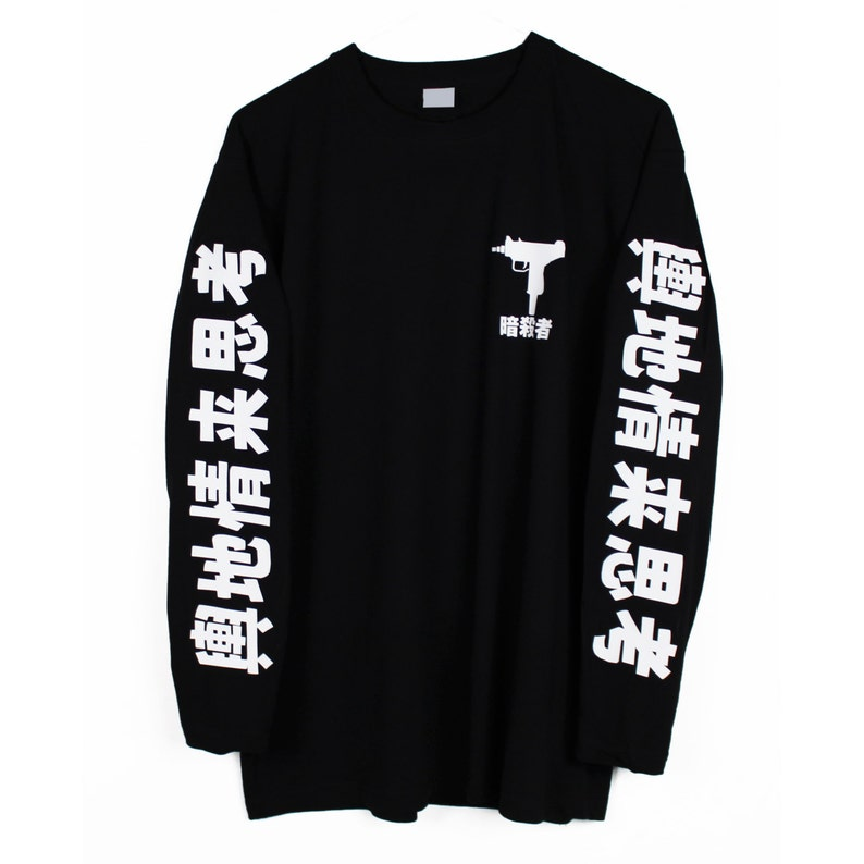 82eee795f6e4 Uzi Japanese Long Sleeve T Shirt