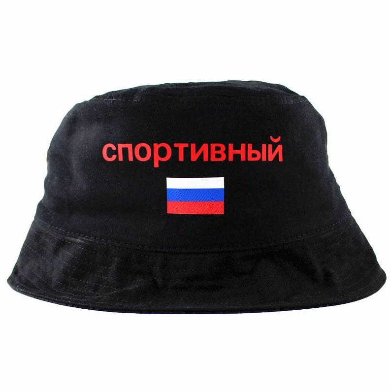 ba15c0dee29 Russia Sport Bucket Hat