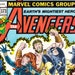 Ron Borsay reviewed Avengers 173, Captain Marvel Comics, Gifts, Books, 1978, VF (8.0)