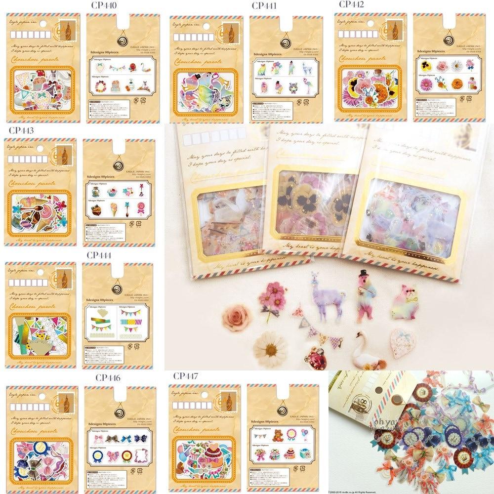 Japan Eagle-J Kawaii Cute stickers, Scrapbooking 64 pcs in 8
