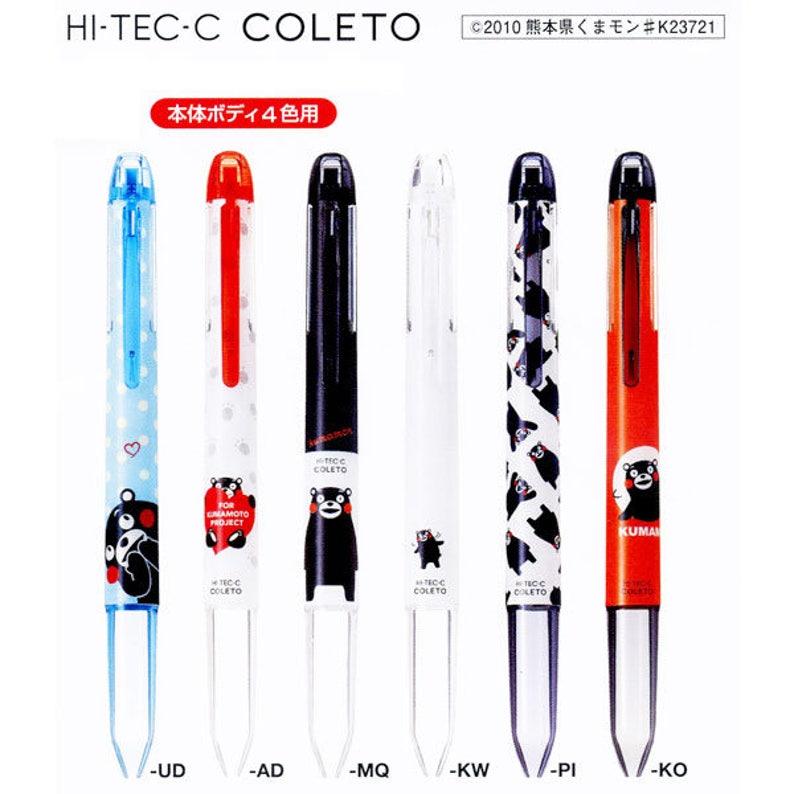Japan Kumamon x Pilot Hi-Tec-C Coleto 4 Color Multi Pen Body Component  LHKCN23CK Limited