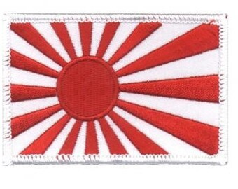 Japan Rising Sun Patch (Iron on)