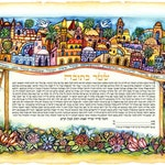 ketubah, Aquarelle, Parchment, Heavenly Jerusalem , holiday gift, Bible Stories, marriage, judaica gift, art collectibles, handmade painting
