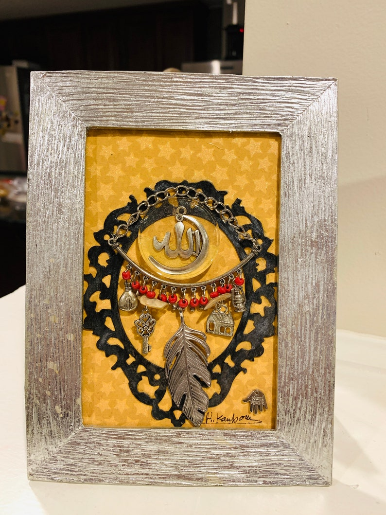 Allah Gift Decor Good Luck Decorative Framed Picture Mixed Media 8 by 6 Handmade Muslim Allah GOD BLESS our HOME