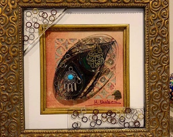 """Peacock feather Arab Muslim Decor Allah Hamsa Blessed eye Good Luck Decorative Framed Picture Mixed Media About 8""""by8"""