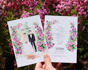 Custom illustrated save the dates, portrait ,wedding invitation