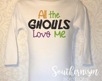 Fall Shirt, Boys Fall Monogram, Personalized Halloween Shirt, Boys Halloween Shirt, Halloween Shirt, trick or treat shirt