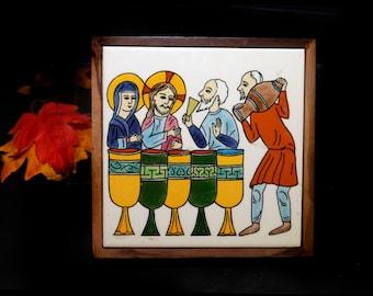 Vintage (1960s) Jerusalem Pottery Karakashian Brothers Balsa wood jewelry | trinket box. Jerusalem Tile of Jesus and Mary. Red felt lined.