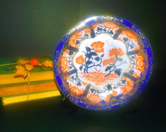 Vintage (1971) Daher Decorated Ware Chinoiserie style metal serving or fruit bowl. Imari colors of cobalt, rust, gold. Made in England.