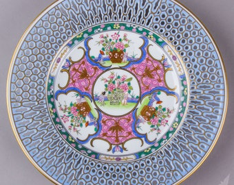 Herend Empereur Pattern Reticulated Wall Plate