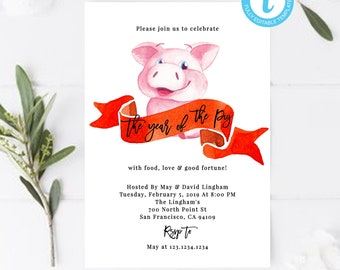 chinese new year invitation chinese new year party chinese invitation cards chinese new year pig card the year of the pig chinese party