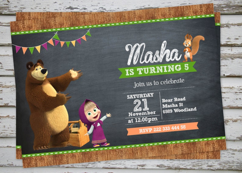 Masha And The Bear Birthday Party Invitation Printable Masha Bear Birthday Invitation Masha I Medved