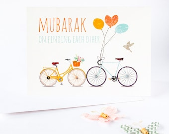 Muslim Card Etsy
