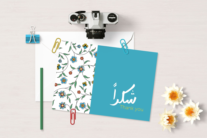Shukran Greeting Card Thank You Islamic Greeting Card Etsy