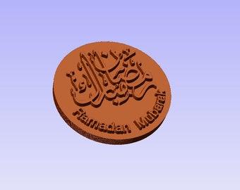 Ramadan Mubarak CHOCOLATE MOLD, custom silicone mold, chocolate mold, jelly mousse mold, personalized mold, candy mould, cake mold