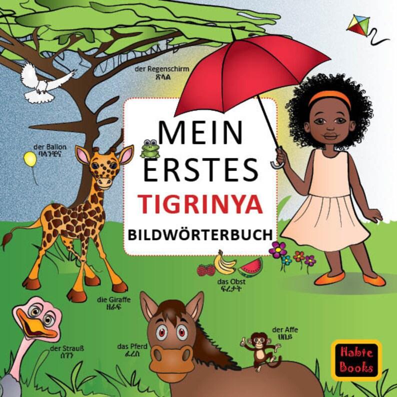 Mein Erstes Tigrinya Bildwörterbuch image 0
