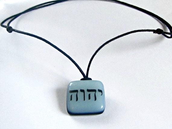 Jhwh De Naam Van Jehovah De Naam Van God Jodendom Joodse Amulet Jodendom Ketting Messiaanse Sieraden Israelische Sieraden Lord