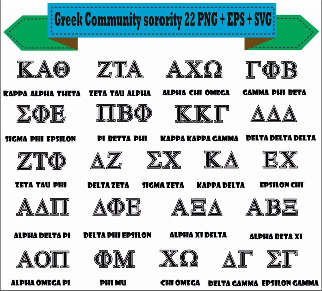 Alphabet Community Sorority Symbol House Greek Play Pack Etsy