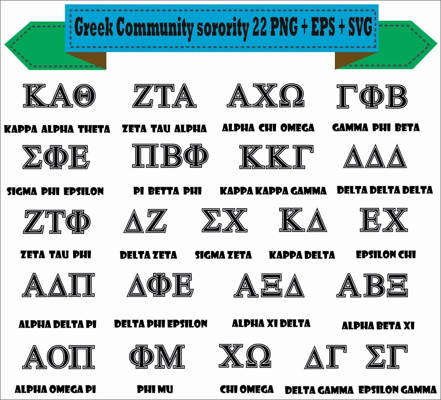 Alphabet Community Sorority Symbol House Greek Play Pack Etsy