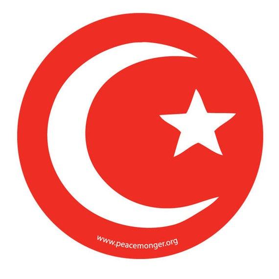 Ms195 Islam Crescent Moon And Star Single Symbol Mini Etsy