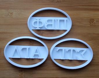 Personalized Greek House Cookie Cutter 3D Printed | Gifts for Greeks / Sorority Cookies / Greek Life Cookies / Bake Sale / Greek Letters