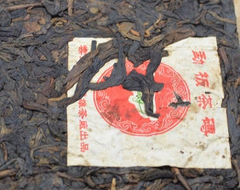 2005 Mengban, Shuangxiong Tea Factory (250g)