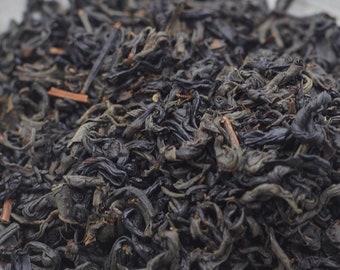 Whiskey Barrel Smoked Black Tea (20g)