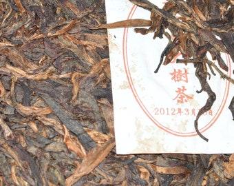 2012 LaoBanZhang, Huang Chen Hao (14g)
