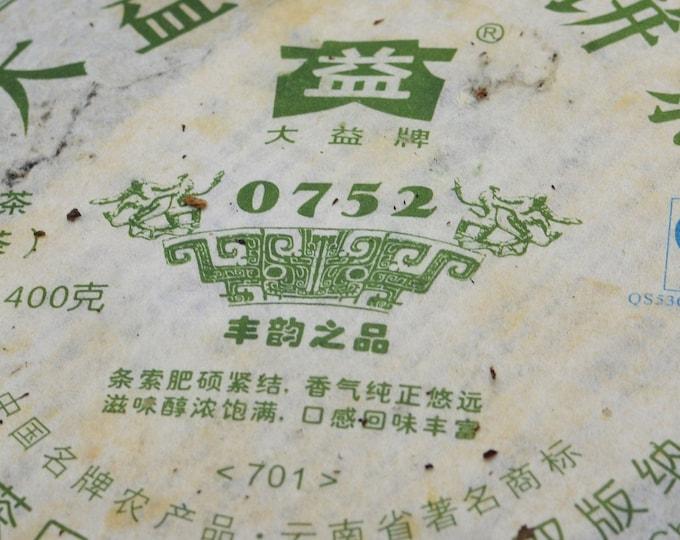 2007 Dayi 0752 (400g)