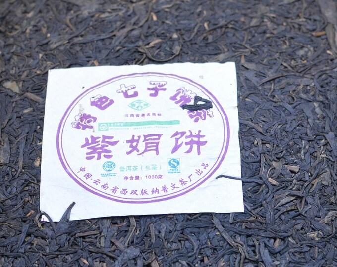 2012/2015 紫娟 (Zi Juan) Set (50g)