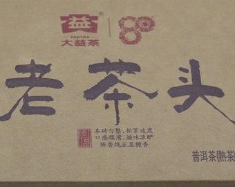 2020 Dayi Laochatou (250g)