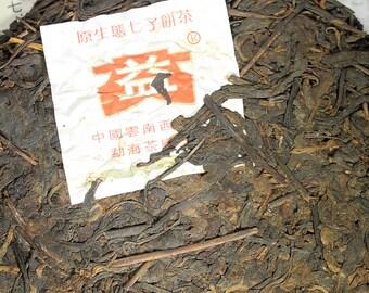 2005 Ecological Qiaomu. Dayi