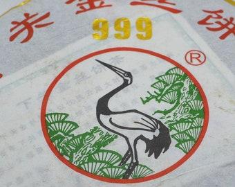 2013 999, Xiaguan (357g)
