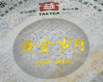 2010 Dayi Golden Times (357g)