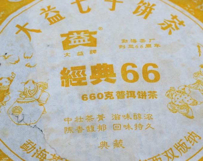 2006 Classic 66, Dayi (660g)