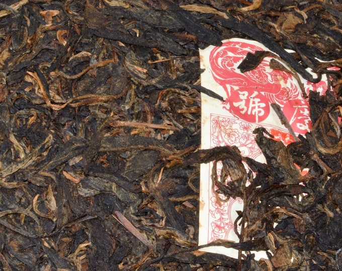 2004 Tejipin, Yang Qing Hao