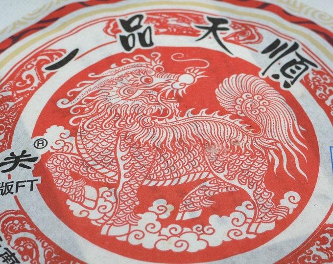 2008 Xiaguan Tianshan (357g)
