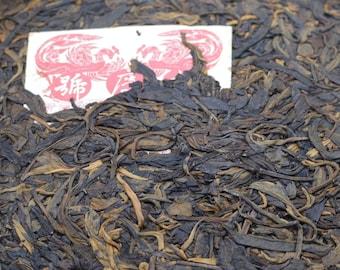 2004 Dingji Yesheng, Yang Qing Hao (25g)