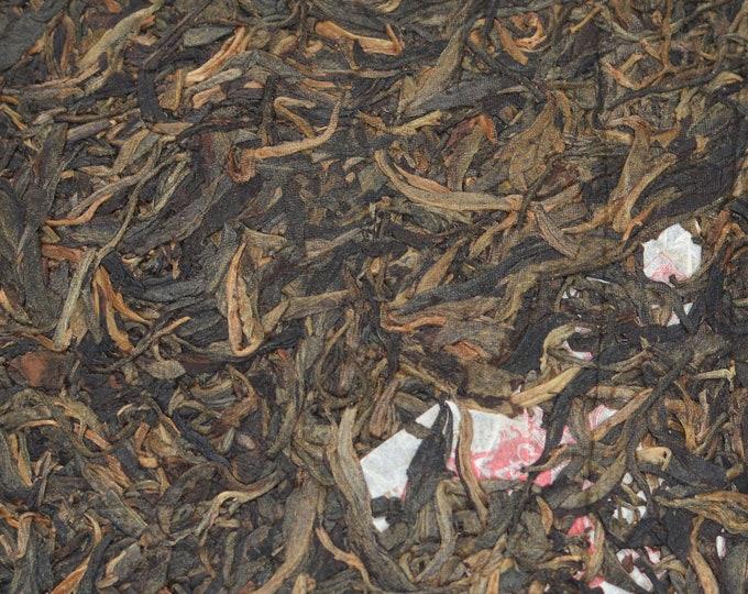 2011 Tiancang, Yang Qing Hao (25g)