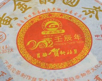 2011 Xiaguan Huang Jin Yun (357g)