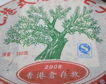 41-Day Rye Barrel Taste of Hong Kong (380g)