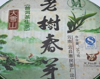 2009 Daxueshan (357g)