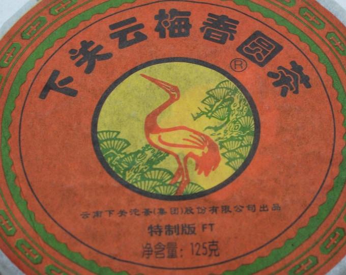 2011 Xiaguan Cang'er (125g)