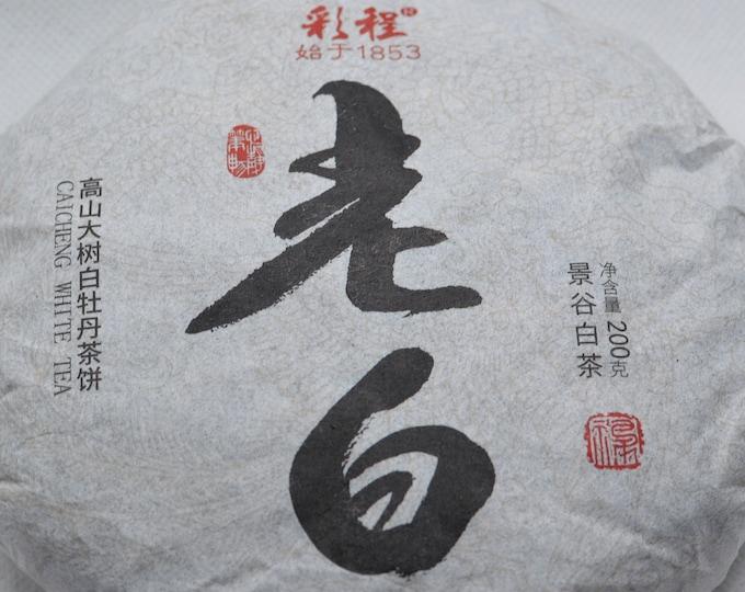 2020 Moonlight White, Caicheng (200g)