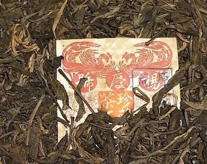 2005 Yuanshi Senlin Huangshan Cha, Yang Qing Hao