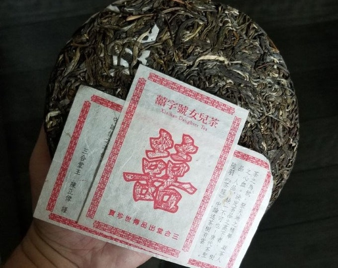 2109 White Wrapper, Xi Zi Hao