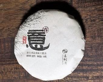 2019 100g Yushuwan cake