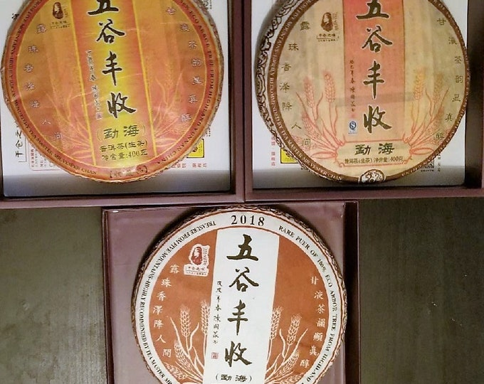 Vesper Chan Treasure from Five Mountains Vertical Set