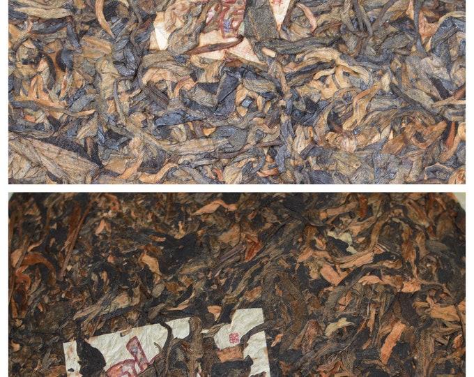 2008/2009 Diangu sampler (50g)