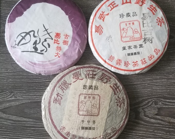 Bi Yun Hao Sampler #42